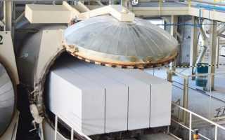 Экологичность газобетона и обзор составных компонентов