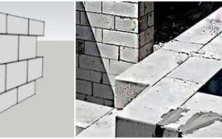 Кладка газобетона в два блока: виды кладки