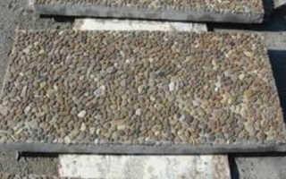 Мытый бетон: технология, оборудование и процесс изготовления