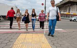Что такое тактильная бетонная плитка для слабовидящих