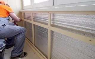 Чем клеить пенофол к бетону: подготовка и производители