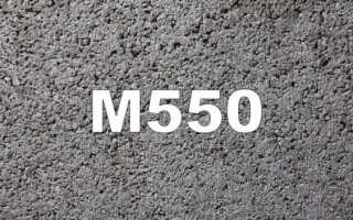 Бетон М550 В40: пропорции, состав, характеристика