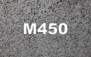 Бетон М450: технические характеристики, применение и расход на 1м3
