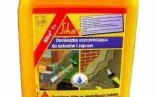 Добавки в бетон Sika: виды, примеры и характеристики
