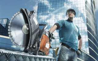Резка бетона — виды инструмента и рекомендации по его выбору