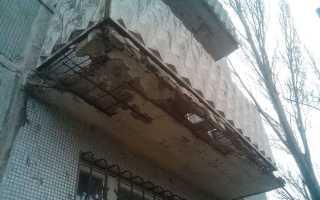 Как восстановить балконную плиту