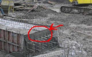 Защитный слой бетона: функции и основные показатели
