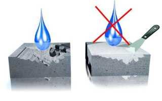 Проникающая гидроизоляция для бетона — принцип действия, виды