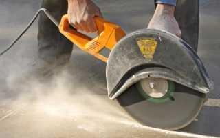 Чем и как срезать бетон: инструменты и их характеристики