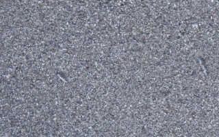 Мелкозернистый бетон: состав, применение и способы приготовления