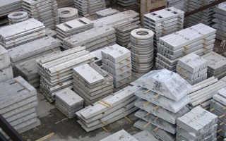 Тяжелый бетон — его разновидности и технические характеристики