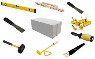 Обзор инструментов для работы с газобетоном