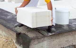 Сколько стоит кладка куба газобетонной стены