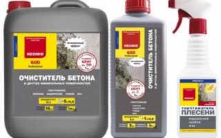 Очиститель бетона: принцип действия, использование и производители