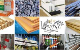 Материалы для строительства дома из газобетона