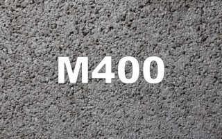 Бетон М400: состав, пропорции, применение и изготовление