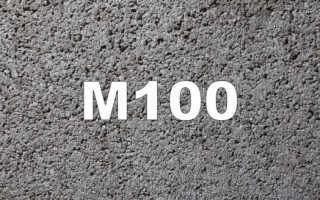 Бетон М 100: технические характеристики, состав, замес и заливка под подушку