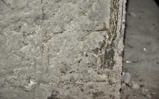 Коррозия бетона: виды, свойства и защита от нее