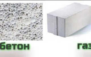 Что лучше газобетон или газосиликатные блоки: особенности и характеристики