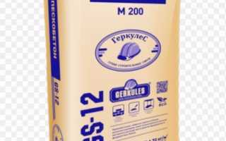 Пескобетон М200: состав, пропорции, характеристики и приготовление