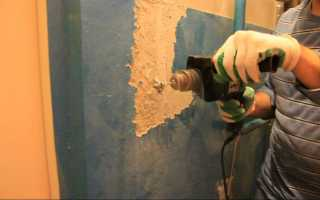 Как удалить краску с бетонной стены