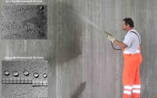 Добавки в бетон для водонепроницаемости — разновидности, свойства