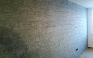 Декоративная штукатурка под бетон: характеристики и способы нанесения
