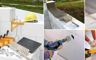 Как построить дом из газобетона, инструкция и советы