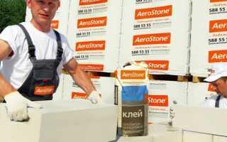 Клей для газобетона: состав, характеристики и способ применения