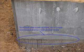 Холодные швы в бетоне: недостатки и размещение стыков