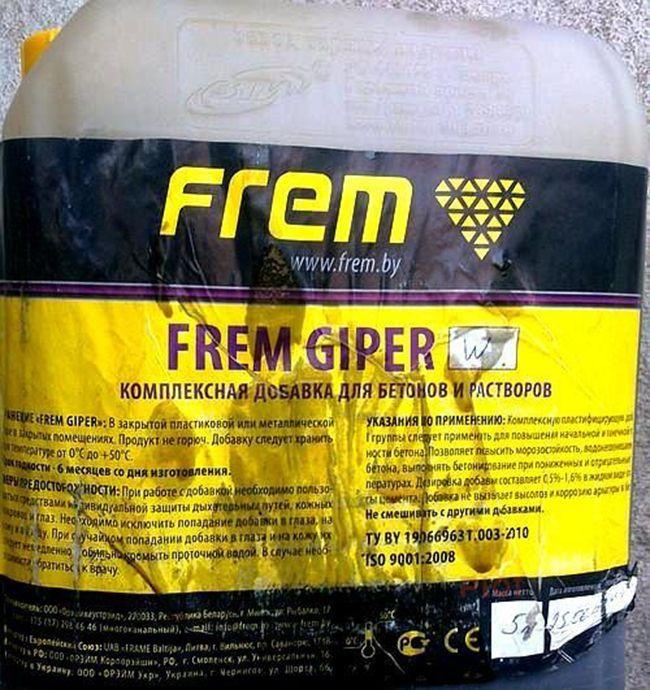 Добавка Frem Giper W