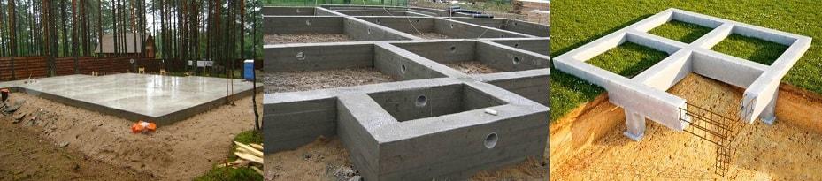 Фундамент под газобетон