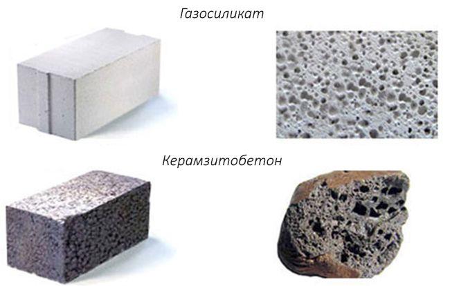 Сравнение газосиликата и керамзитобетона
