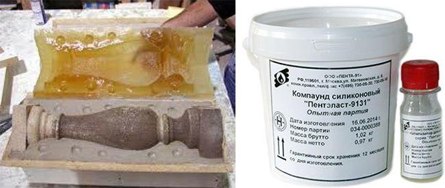 Для формы-заготовки используем силикон