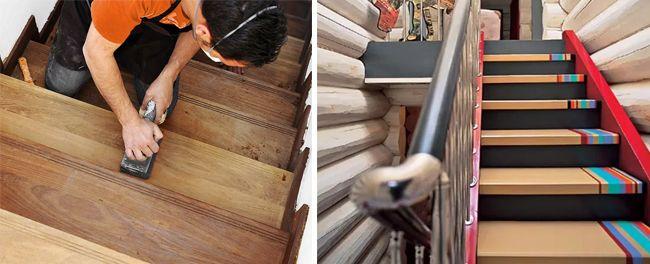 Обработка лестницы