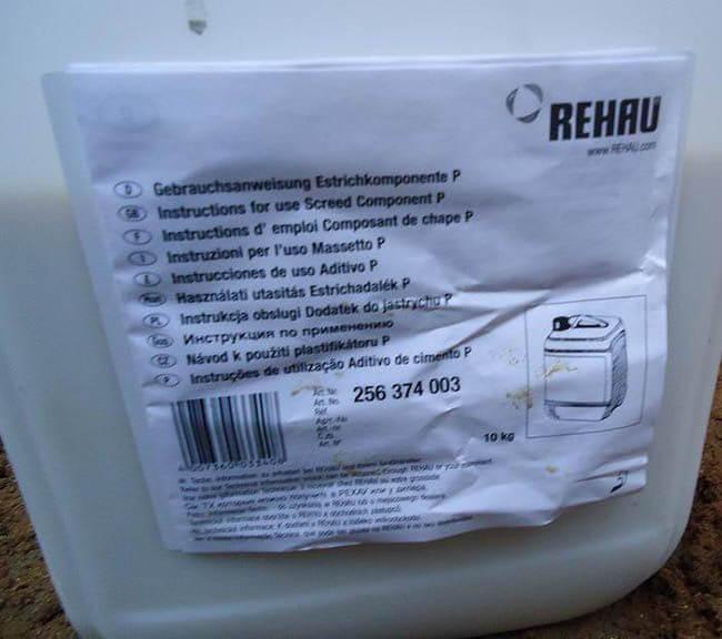 Пластификатор Rehau