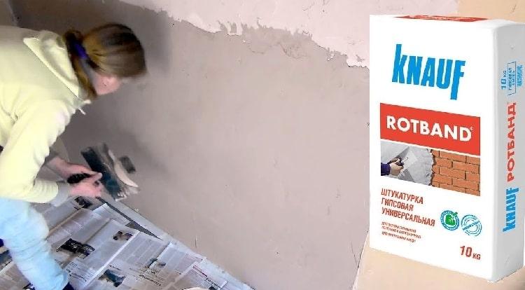 Оштукатуривание газобетонных стен гипсовой штукатуркой ротбанд
