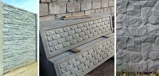 Различные бетонные плиты