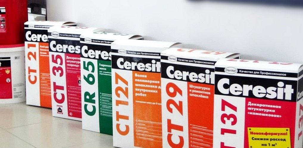 Различные штукатурные составы от Церезит