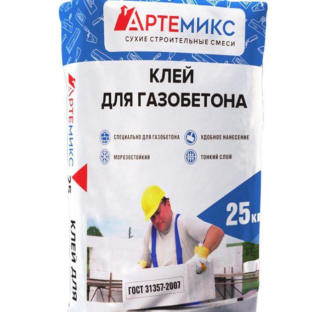 Клеевая смесь для газобетона АртеМикс