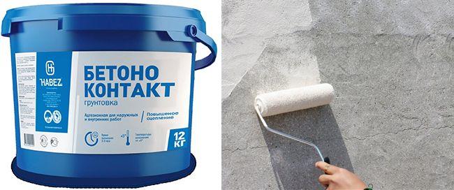 Грунтовка выполняется бетоноконтактом или другой смесью