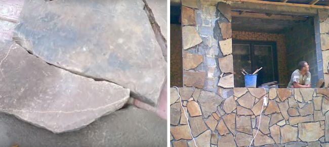 Перед нанесением камень лучше отсортировать