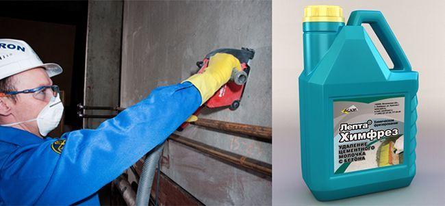 Удаление цементного молочка