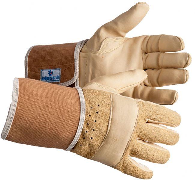 Виброзащитные перчатки